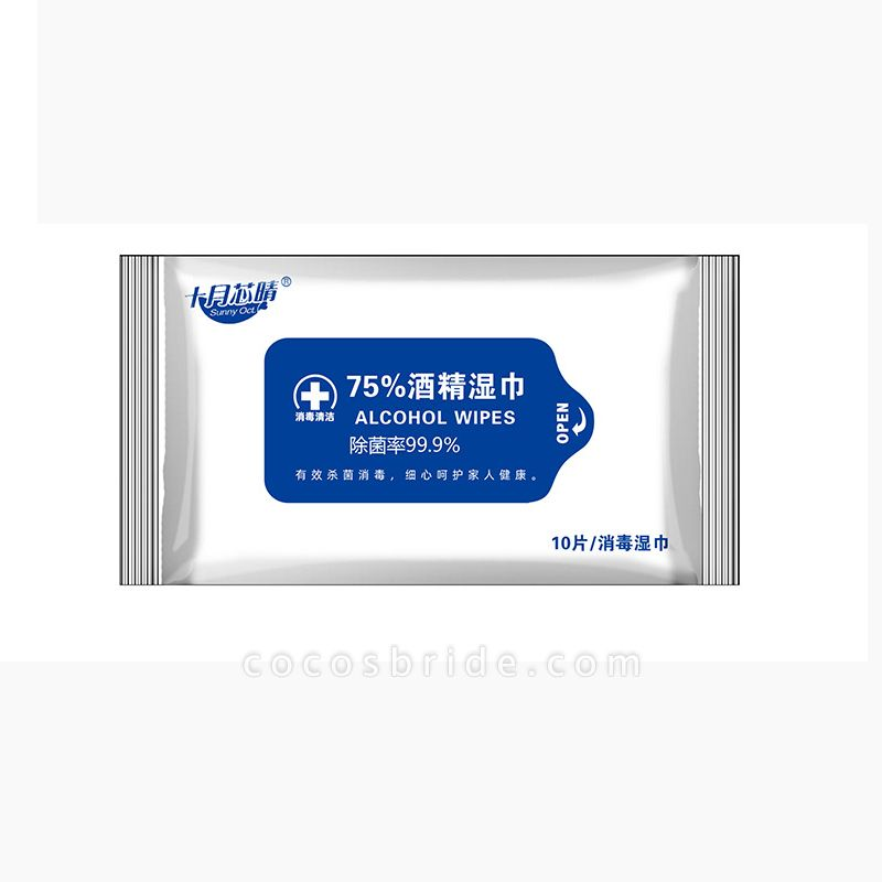 10pcs/bag Disinfection Sterilization Portable 75% Alcohol Wipes Antiseptic Cleanser Cleaning Sterilization