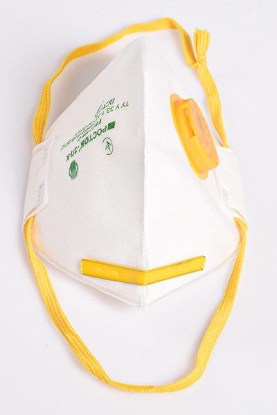 FFP2 Respirator 5 Pieces Disposable Face Mask with Valve_7