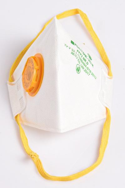 FFP2 Respirator 5 Pieces Disposable Face Mask with Valve_9