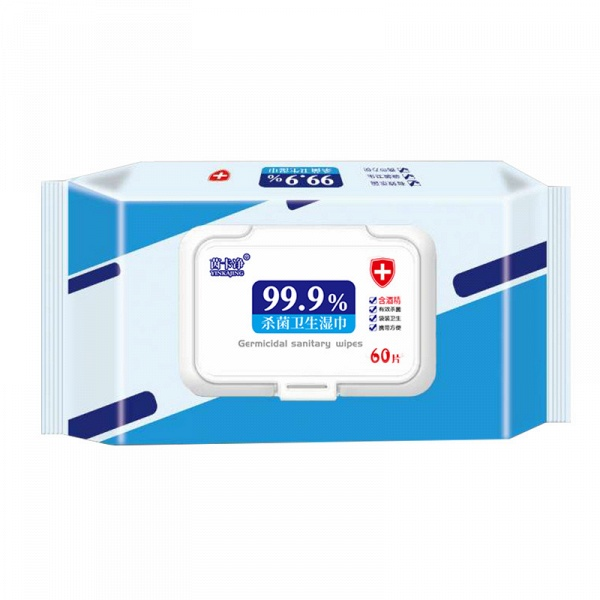 Wet Wipes Kiling 99.99% of Germ - 60 Wipes/Pack (Pack of 20)_3