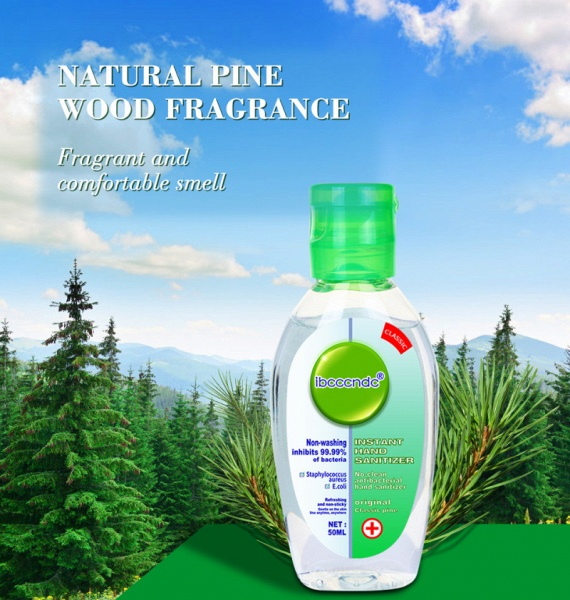 20 Bottles*50ml No-clean Antibacterial Hand Sanitizer- Natrual Pine Wood Fragrance_2